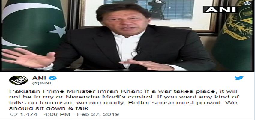 पाकिस्तान के प्रधानमंत्री इमरान खान ने भारत को दिया बातचीत का प्रस्ताव
