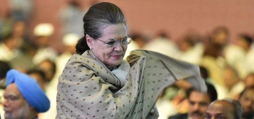 सोनिया गांधी होंगी कांग्रेस की अंतरिम अध्यक्ष।