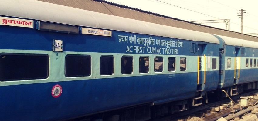 अब यात्रियों को मिलेगी ट्रेन की सटीक जानकारी