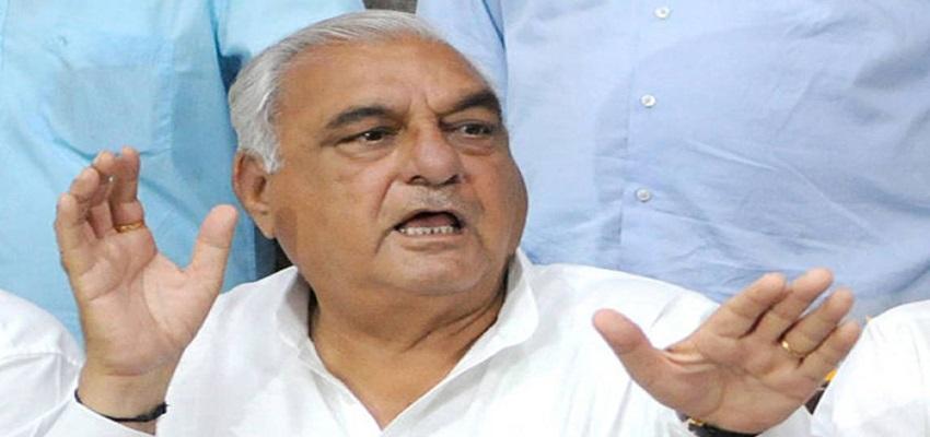 भूपेन्द्र सिंह हुड्डा ने कहा राह से भटकी कांग्रेस