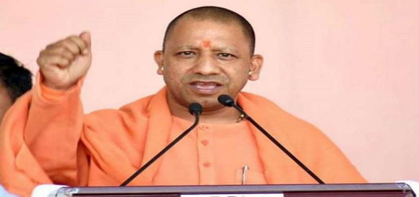 CM योगी आदित्यनाथ का बड़ा बयान