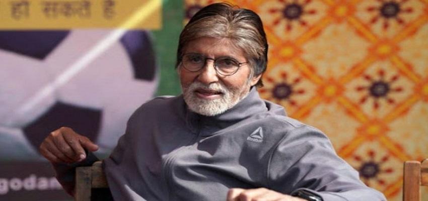 महानायक अमिताभ बच्चन का आज है जन्मदिन