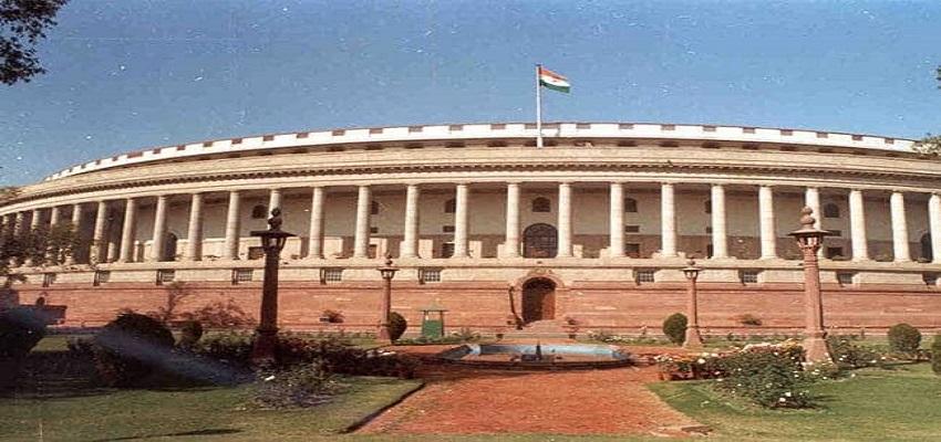 संसद का शीतकालीन सत्र 18 नवंबर से 13 दिसंबर तक चलेगा