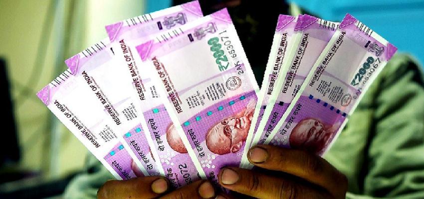 क्यों बंद हुई 2000 रुपये के नोटों की छपाई