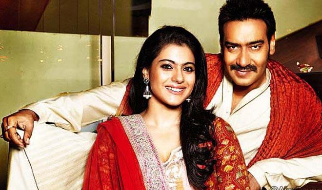 काजोल-अजय शादी के बाद इस फिल्म से कर रहे हैं वापसी