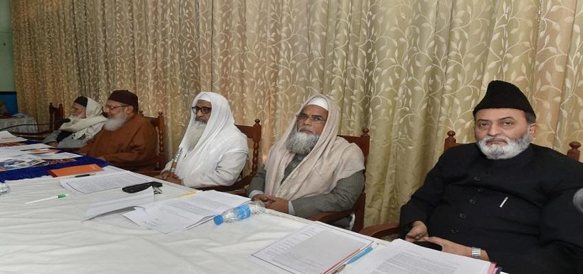 अयोध्या- AIMPLB की बैठक शुरू, फैसले के खिलाफ अपील के पक्ष में मुस्लिम पक्षकार