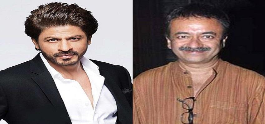 शाहरुख खान करेंगे राजकुमार हिरानी के साथ काम