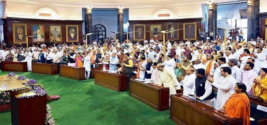 आज संविधान दिवस पर संसद के सेंट्रल हॉल में कार्यक्रम