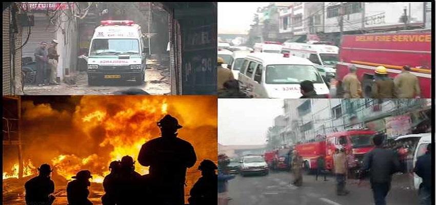 दिल्ली- रानी झांसी रोड पर लगी भीषण आग