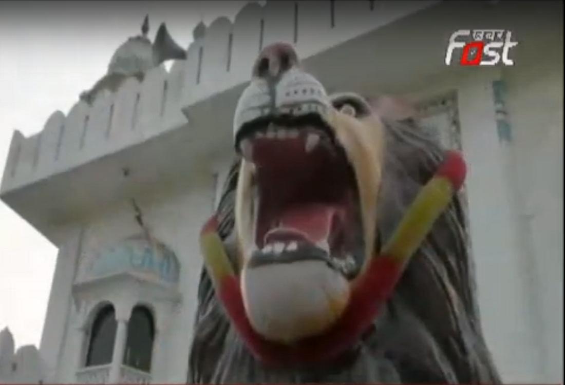 Video- फतेहगढ़ साहिब गुरुद्वारे का बड़ा इतिहास