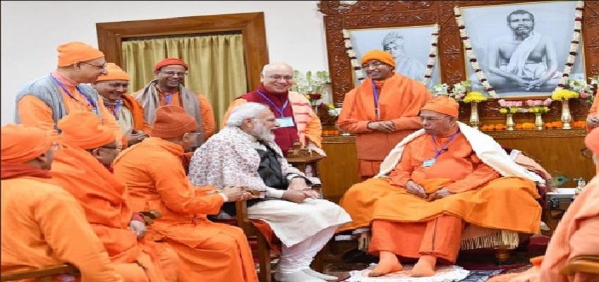 स्वामी विवेकानंद की जयंती पर युवाओं को संबोधित करेंगे PM मोदी