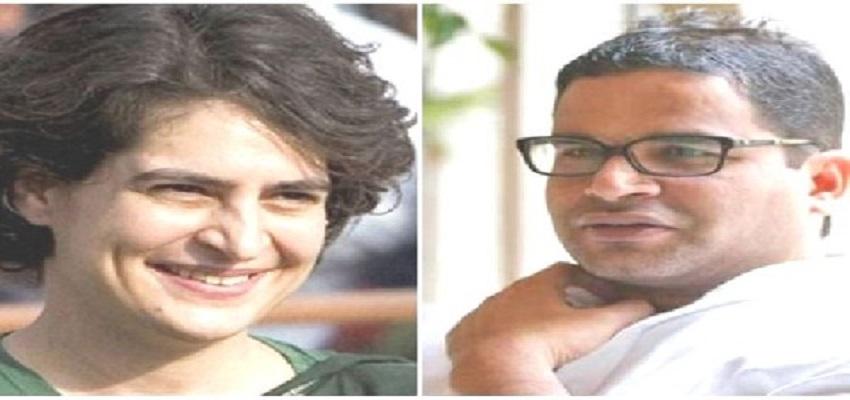 CAA-NRC पर प्रशांत किशोर ने राहुल और प्रियंका गांधी को दी बधाई