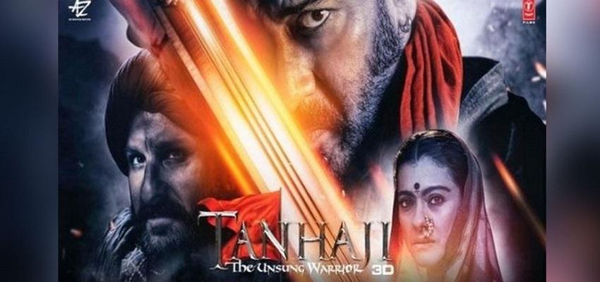 अजय देवगन की 'तानाजी' महाराष्ट्र' में हो सकती है टेक्स फ्री