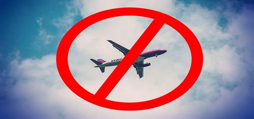 कल से दिल्ली एयरपोर्ट रहेगा नो-फ्लाई जोन