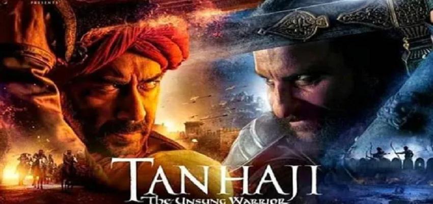 अजय देवगन और सैफ अली खान की फिल्म की धुआंधार कमाई