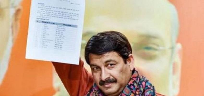 दिल्ली चुनाव- बीजेपी ने जारी की 10 उम्मीदवारों की दूसरी सूची