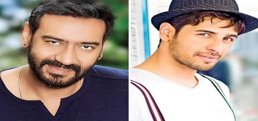 अजय देवगन और सिद्धार्थ मल्होत्रा एक साथ फिल्म में आएंगे नज़र