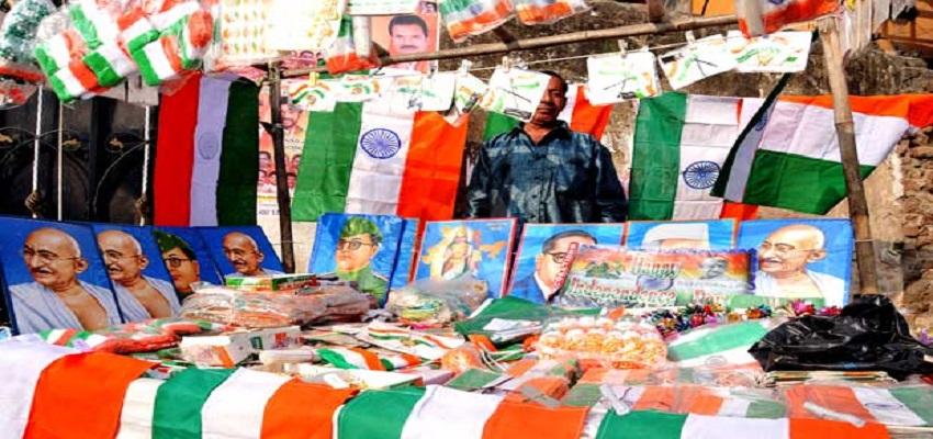 देशभर में जोरों पर गणतंत्र दिवस की तैयारियां