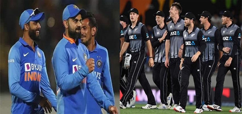 आज भारत vs न्यूजीलैंड का दूसरा वनडे