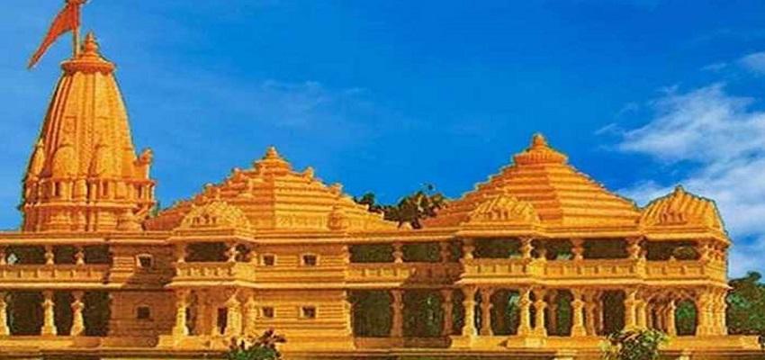 सोने का होगा राम मंदिर का गर्भगृह