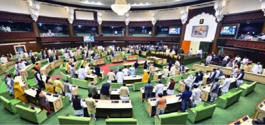 राजस्थान विधानसभा का सत्र शुरू