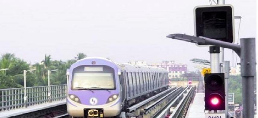दुनिया की सबसे सस्ती मेट्रो रेल सेवा की शुरुआत