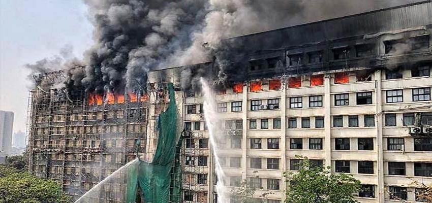 मुबंई के जीएसटी भवन में लगी आग