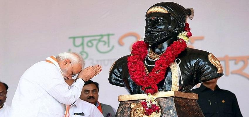 छत्रपति शिवाजी की 390वीं जयंती आज