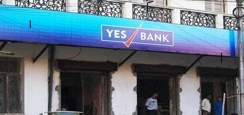Yes bank Financial Crisis: यस बैंक की हालत खस्ता, संकट से बचाएगा एसबीआई !