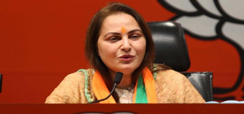 Non-Bailable Warrant Against Jaya Prada: बीजेपी नेता जयाप्रदा के खिलाफ गैर जमानती वारंट जारी, 20 अप्रैल को अगली सुनवाई