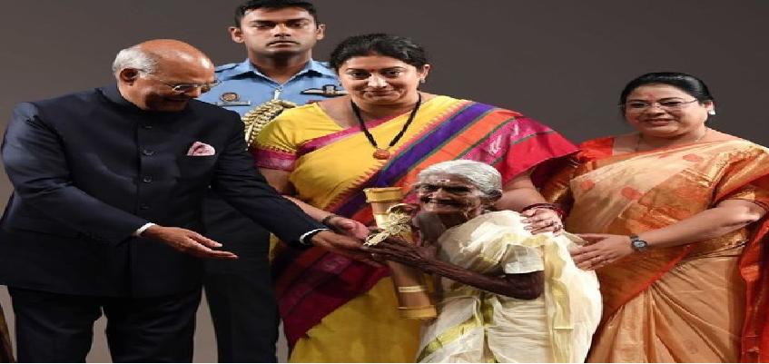 International Women's Day -2020: राष्ट्रपति रामनाथ कोविंद ने प्रदान किए नारी शक्ति पुरस्कार, प्रधानमंत्री मोदी ने सुनी विजेता महिलाओं की दास्तान
