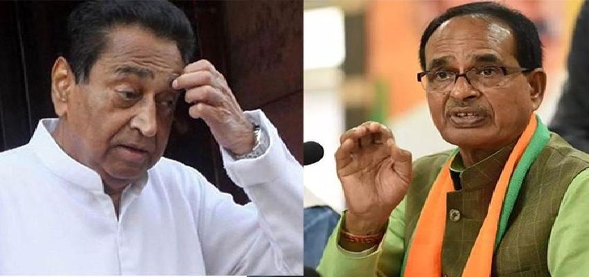 Madhya Pradesh Government Crisis : MP में फ्लोर टेस्ट पर मामले पर SC का राज्य सरकार, कांग्रेस और बागी विधायकों को नोटिस