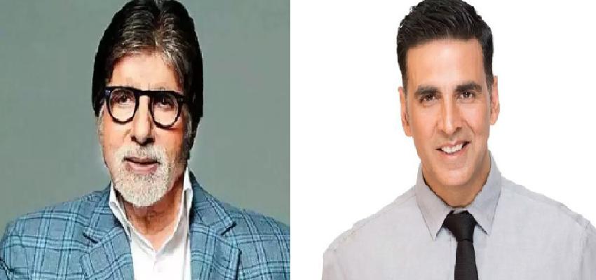 Bollywood Celebs Support Janta Curfew: अमिताभ बच्चन, शाहरुख खान, अक्षय कुमार समेत इन बॉलीवुड स्टार ने किया पीएम मोदी की 'जनता कर्फ्यू' अपील का समर्थन