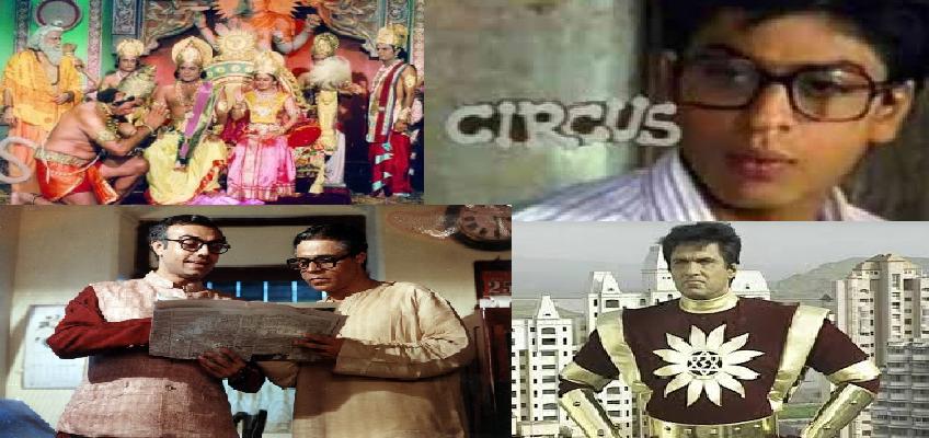 Doordarshan Brings Back Ramayan Mahabharat Shaktiman:  'रामायण, महाभारत, शक्तिमान के साथ यह दो लोकप्रिय शो भी होंगे प्रसारित
