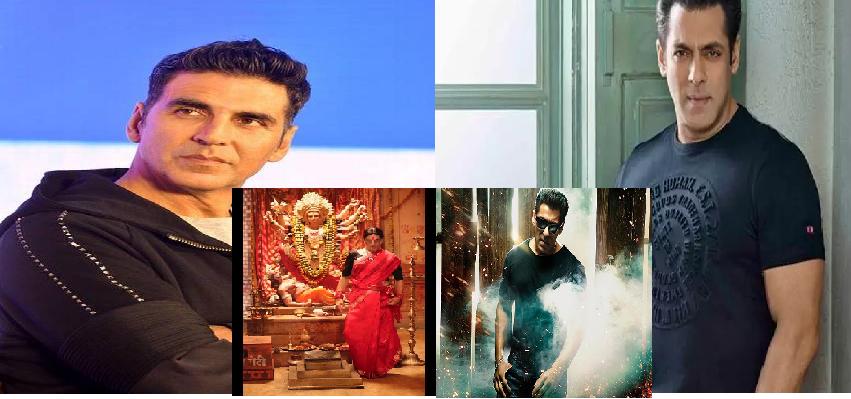 Film Radhe And Laxmi Bomb Releasing Date Postponed:  लॉक डाउन के चलते मुश्किल में 'अक्षय़ कुमार और सलमान खान' की फिल्म 'राधे और लक्ष्मी बॉम्ब'