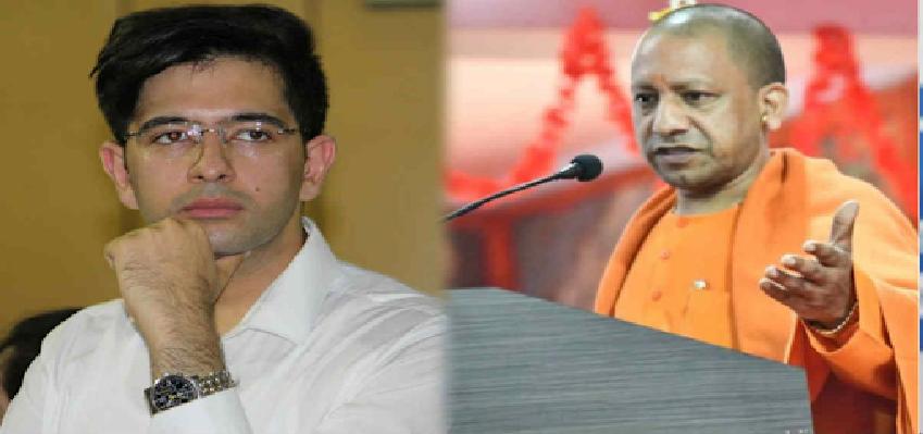 Politics On Corona Virus: AAP के विधायक राघव चड्ढा पर FIR दर्ज, योगी आदित्यनाथ पर लगाया था यह आरोप