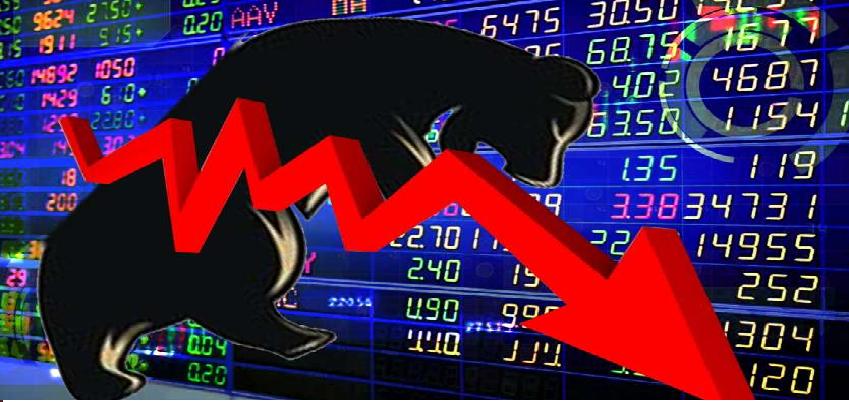 Share Market Update: बुधवार को घाटे के साथ खुला बाजार, 1000 अंक से अधिक की गिरावट