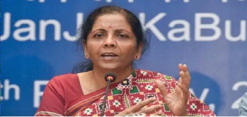 Lockdown Update in India: लाॅकडाउन के बीच सुस्त हुई अर्थव्यवस्था, 4.88 लाख करोड़ का कर्ज लेगी सरकार