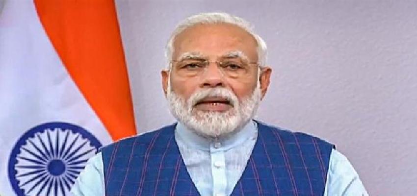 Pm Modi On Rbi: आरबीआई की घोषणा सराहनीय, इससे गरीब वर्ग को भी फायदा मिलेगा- पीएम मोदी