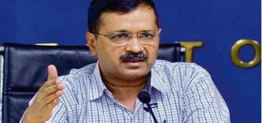 Delhi CM Arvind kejriwal on Corona Crisis:  कोरोना संक्रमण में प्लाज्मा थेरेपी से मिले सकारात्मक संकेत, अरविंद केजरीवाल ने की क्या दान करने की अपील, जानें?