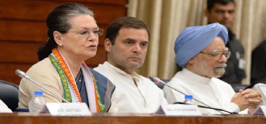 Congress Attack On Modi Govt: मोदी सरकार पर हमलावर हुई कांग्रेस, ना-प्लान, ना-आर्थिक मदद, 17 के बाद देश का क्या होगा