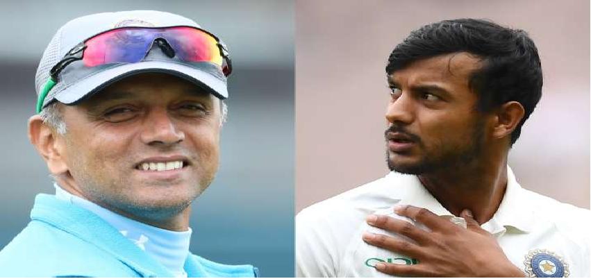Mayank Aggarwal On Rahul Dravid: मंयक को मुश्किल समय में इस महान बल्लेबाज ने संभाला, दिया था यह मूलमंत्र