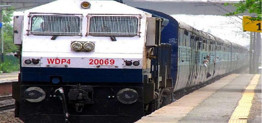 Railways Starts Booking For Special Trains: रेलवे ने 1 जून से चलने वाली 200 स्पेशल ट्रेनों के लिए बुकिंग शुरू की, कई ट्रेनों में सीटें फुल