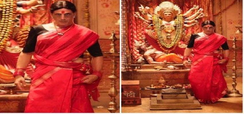 Akshay Kumar Film Laxmi Bomb Release On OTT- अक्षय कुमार की फिल्म लक्ष्मी बॉम्ब को लेकर बड़ी खबर आई सामने, ओटीटी पर रिलीज होगी फिल्म लक्ष्मी बॉम्ब