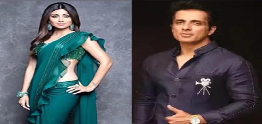 Bollywood On Sonu Sood: सोनू सूद की सराहना करने में लगा बॉलीवुड, शिल्फा शेट्टी और कुबरा सैत ने कह दी यह बात, जानिए