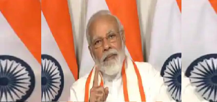 PM Modi LIVE :पीएम मोदी ने कहा- 5I फॉर्मूले से आत्मनिर्भर बनेगा भारत, सभी को मिलेगा ये फायदा