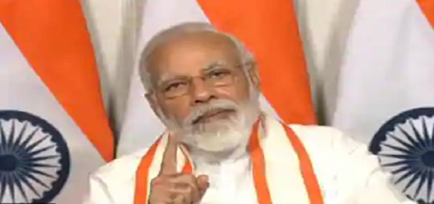 PM Modi addressed CII : पीएम मोदी ने CII को किया संबोधित, ग्रामीण अर्थव्यवस्था को आगे बढ़ाने में मांगी इंडस्ट्री की मदद
