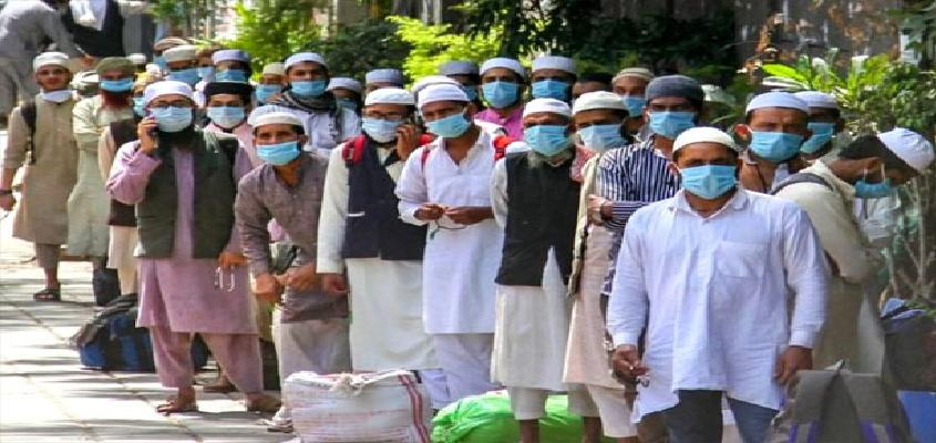 Central Government On Tablighi Group: तब्लीगी जमात की गतिविधियों में शामिल 2550 विदेशियों के भारत आने पर 10 साल के लिए रोक