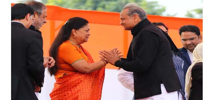 Rajasthan Rajyasabha Election: राजस्थान में चुनावी सरगर्मियां तेज, होटल में रखे गए कांग्रेस विधायक, वसुंधरा के करीबी निर्दलीय विधायकों पर भी नजर