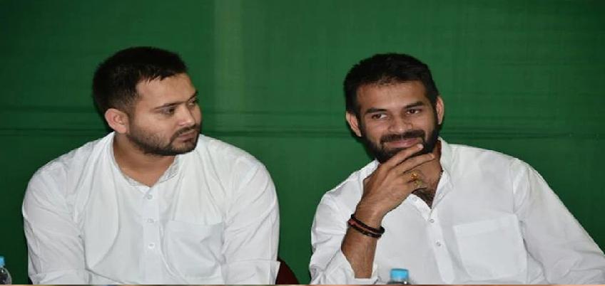 5 MLC Left Party: बिहार में विधानसभा चुनाव से पहले सियासी उठापटक, RJD के 5 MLC ने छोड़ी पार्टी, रघुवंश ने पद